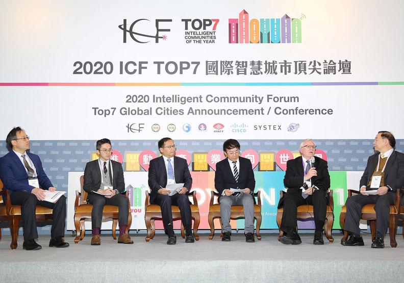 桃園在2019年拿下ICF的TOP1殊榮。圖片取自桃園資科局