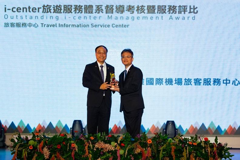 高雄國際機場旅客服務中心榮獲第一層級績優旅客服務中心殊榮。(照片提供:交通部觀光局)