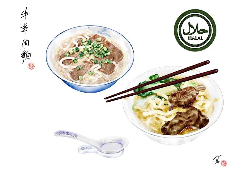 【魚夫專欄】山東人在台灣的麵食故事