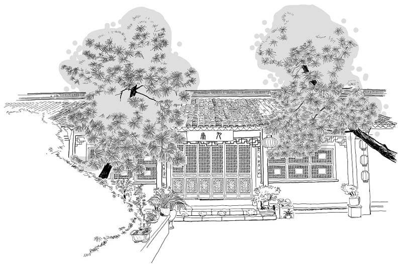 蘇東坡紀念館內的九堂,幽靜雅致。