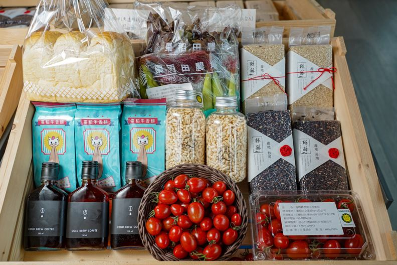 棗稻田提供的地方特產,皆源自當地食材及有機農作物。