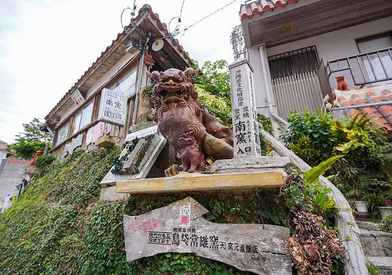 距離不遠、加上深厚的文化底蘊,讓沖繩成為台灣遊客的最愛之一。