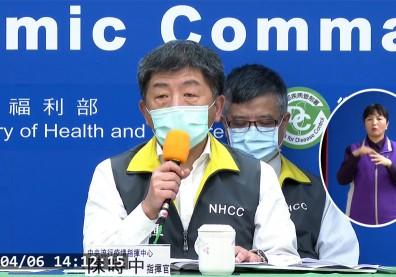 國內武漢肺炎增10例/本土個案為4歲男童,首例公托幼兒園停課