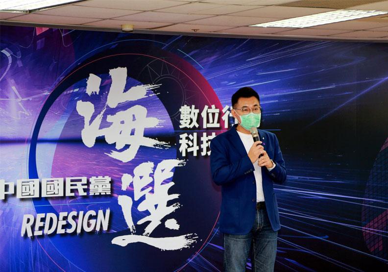 國民黨黨主席江啟臣。取自中國國民黨 KMT臉書