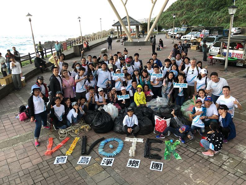 寶島淨鄉團是國內知名的海洋垃圾倡議團體,常與各單位合作舉辦淨灘活動。(圖片取自寶島淨鄉團臉書)