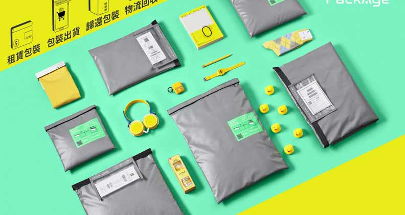 配客嘉近日啟動群眾募資專案,期許能和消費者一同解決網購包裝問題。取自配客嘉