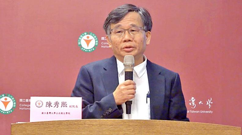 台大公衛學院碩士學程主任陳秀熙;截取自台大公衛學院記者會直播。