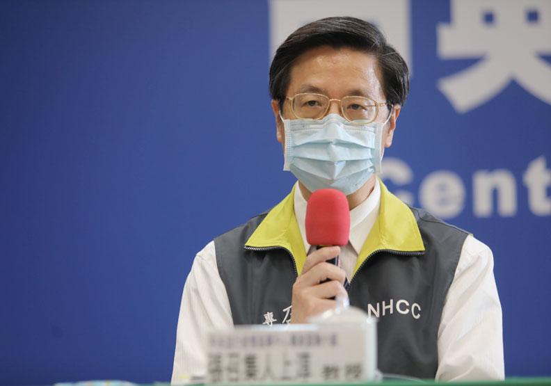 專家諮詢小組召集人張上淳;中央流行疫情指揮中心提供。