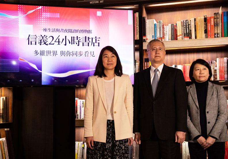 左起為誠品董事長吳旻潔、誠品總經理李介修、誠品書店資深協理張曉玲。池孟諭攝