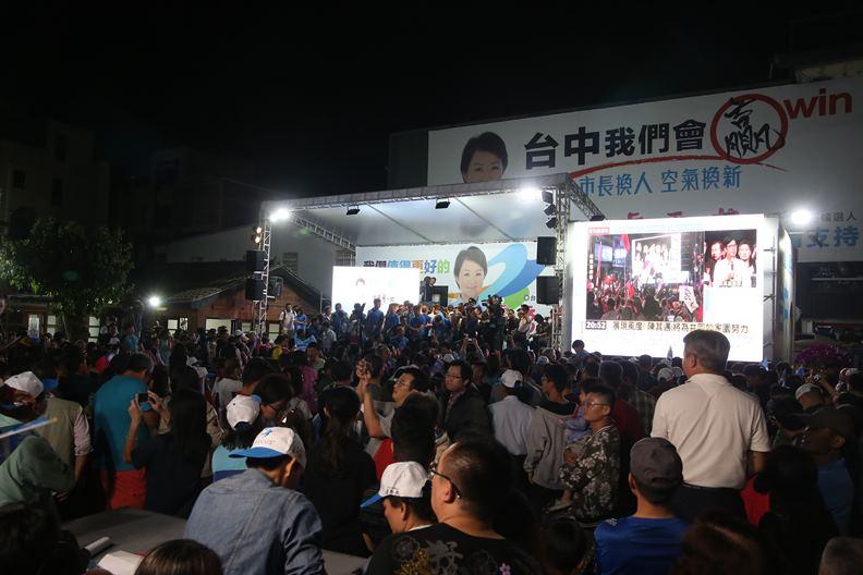 針對空汙民怨提出的政見,是讓盧秀燕在2018年底市長大選勝出的關鍵之一。