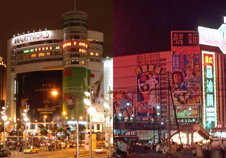 台北中華路「錢櫃」前身是戲院,曾二度遭祝融吞噬