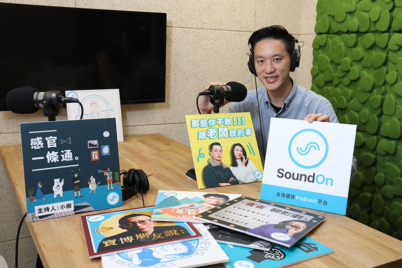 顧立楷創辦的SoundOn平台。