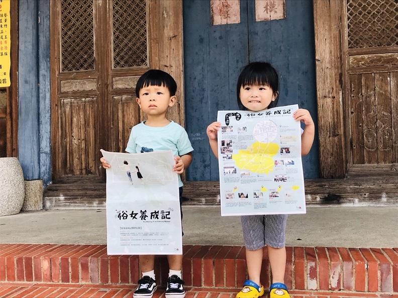 臺南市政府無米樂遊客中心提供。