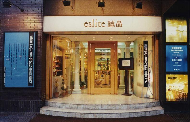 1995年,搬遷前的誠品書店,靠近敦化南路的側門。