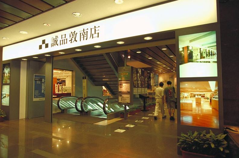 1998年7月20日,誠品敦南店一樓入口。