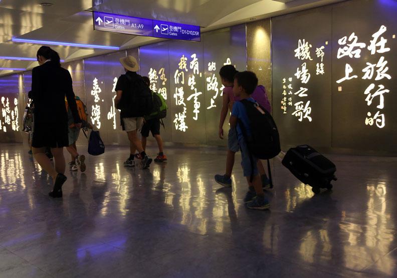 桃園機場。
