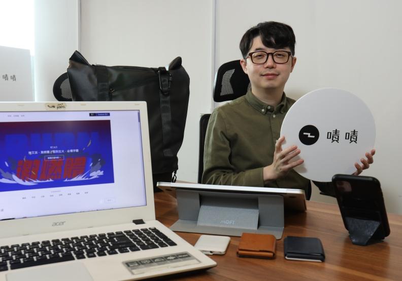 「嘖嘖」共同創辦人徐震。