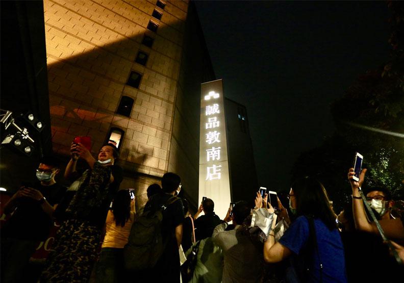 民眾搶在敦南誠品熄燈前留下珍貴的歷史畫面。
