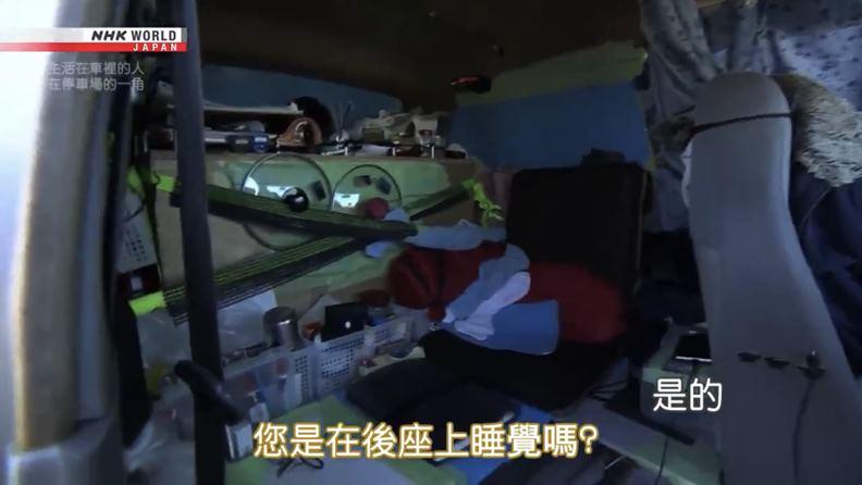 圖片來源:NHK 電視台