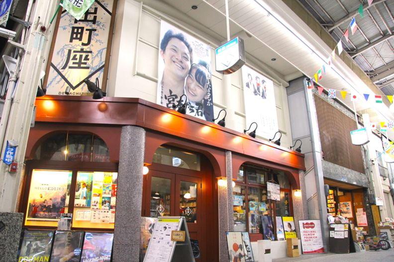 位於京都的社區型戲院。(圖片取自 Save the Cinema 臉書)