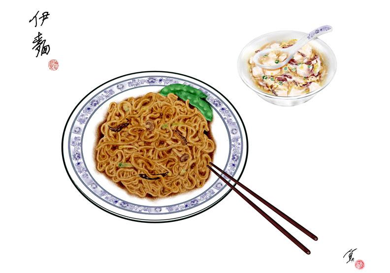 【魚夫專欄】伊麵大餐