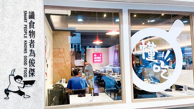 店面加入耳目一新的「潮」元素;圖為中和南華店,老先覺提供。