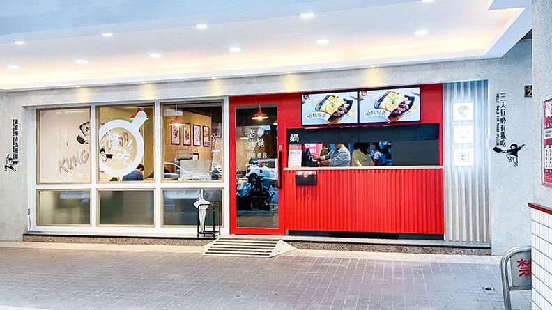 第二代店型MINI店裝潢更明亮;圖為中和南華店,老先覺提供。