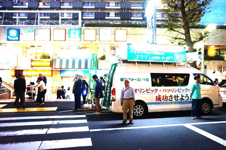 對習慣熱鬧激情的台灣選民來說,日本的選舉場子著實冷清。圖片取自 都民第一會 臉書
