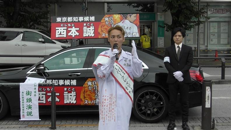 自稱「超級瘋魔君」的暴走族候選人西本誠。 圖片取自 西本誠 twitter