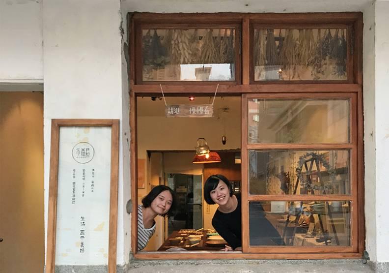 讓大家看見「鐵花窗」的美!布菈瑟揉合陶藝再現經典元素