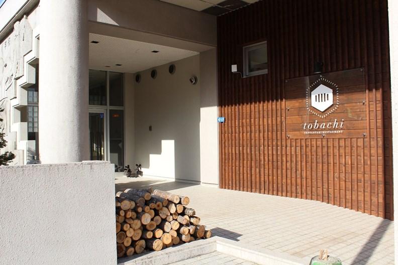 利用廢校改造的人氣鐵板燒餐廳 Tobachi,還登上米其林美食指南。 圖片取自該店臉書