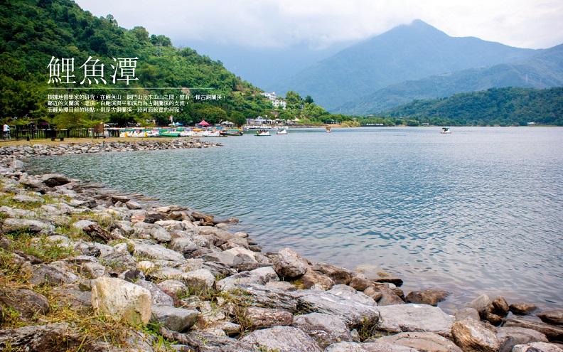 鯉魚潭遊客中心提供遊客單車出租,遊客可以散步、騎單車、划獨木舟欣賞湖光山色美景。照片提供:花東縱谷國家風景區。