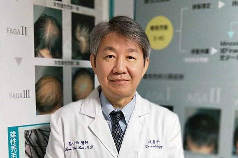 台北醫學大學皮膚科兼任副教授蔡仁雨醫師。