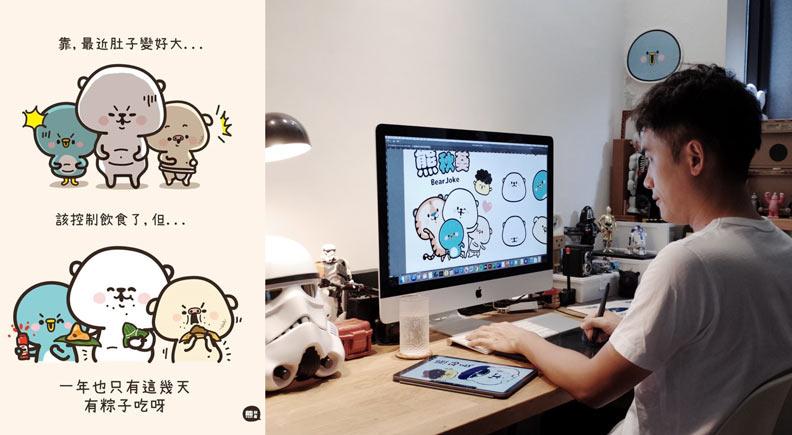 熊秋葵每週在粉絲團更新作品,用Q萌畫風療癒許多粉絲。