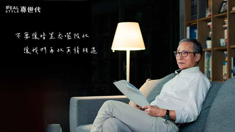 吳念真重出江湖,為人文紀實節目《真世代》獻聲。圖片取自《真世代》臉書