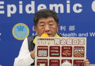 今日疫情彙整/進出8大處所要戴口罩、日本即日起移出「中低感染風險國家」!