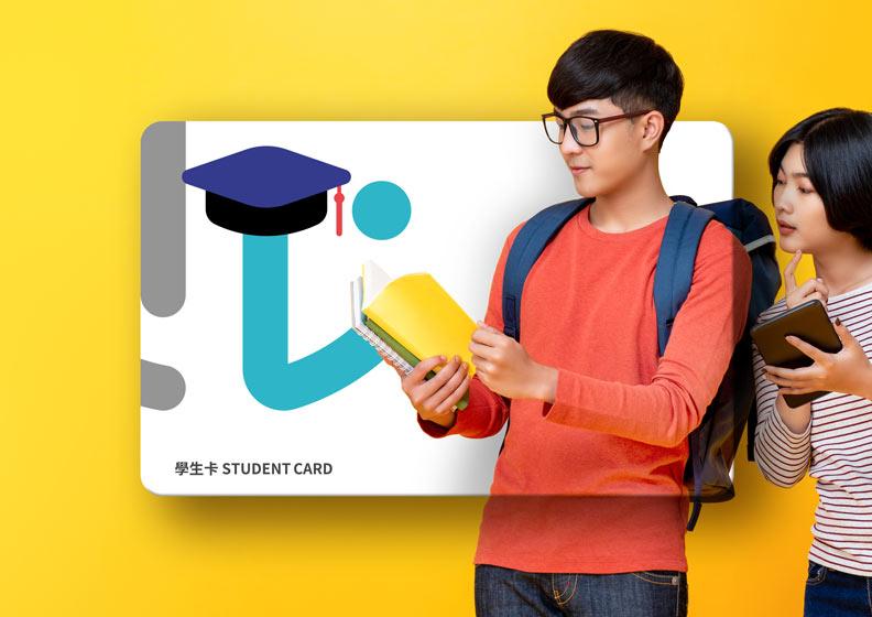 小小一張學生卡,除了設計元素外,其實上面的字體、照片都有許多細節。優視覺提供