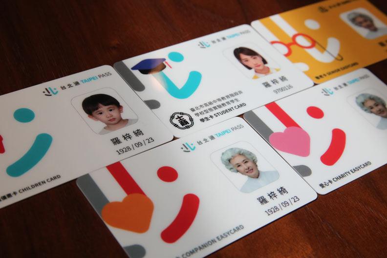 現今台北卡的各種卡面、顏色跟設計。