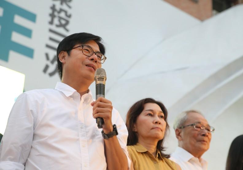 陳其邁今日在競選總部發表當選感言。