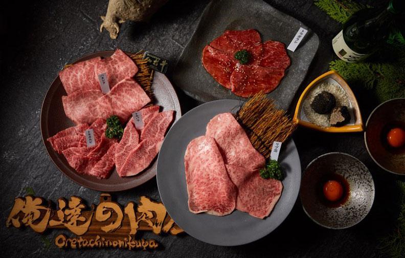 取自俺達の肉屋 日本和牛專門店臉書