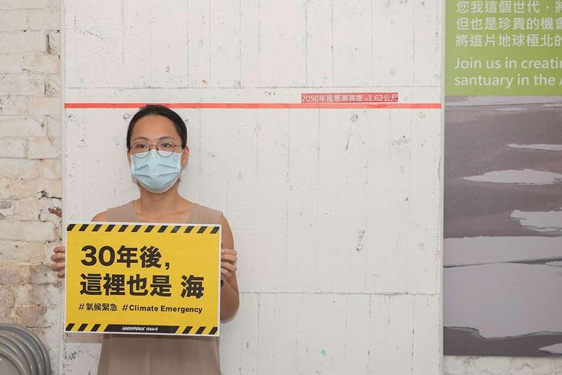 面對氣候威脅,台灣城市準備好了嗎? 資料來源:綠色和平