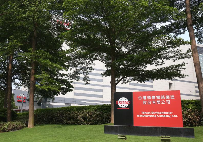 台灣程式設計業者的市值,目前要和台積電等科技硬體製造業者相比,仍難以企及。圖片為遠見資料照