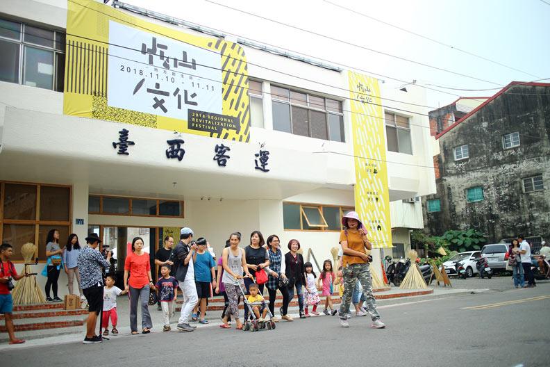 2018年舉辦的「竹山文化節」。