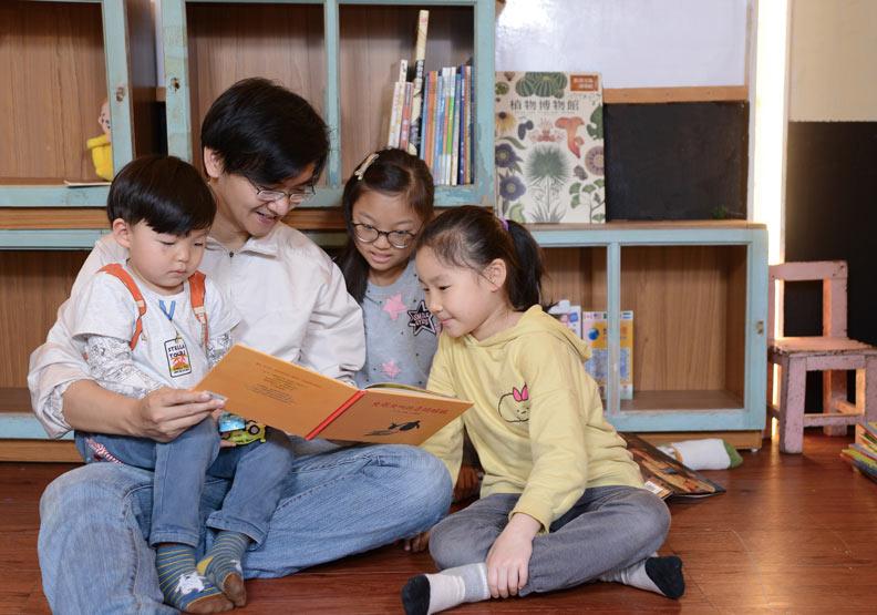透過閱讀,讓孩子看見世界、大膽做夢。