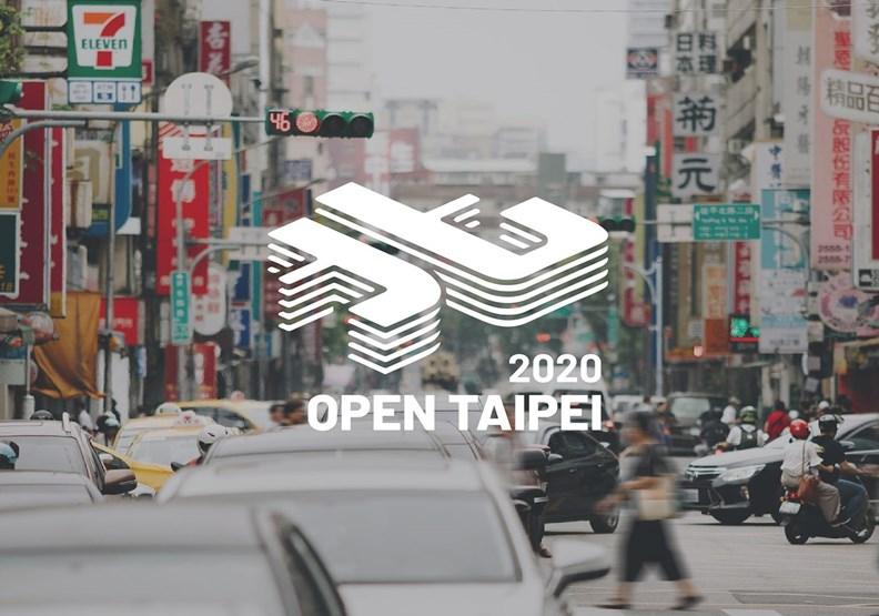 在城市中探險!Open House Taipei 要讓你重新認識台北