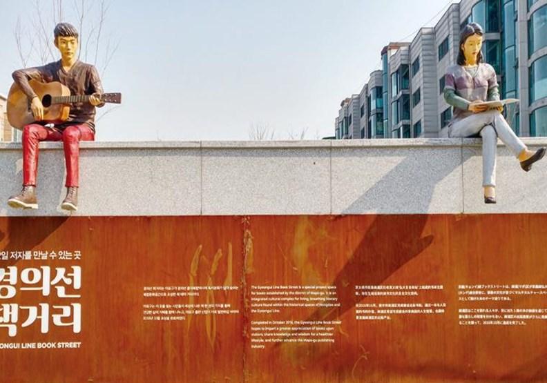 弘大跟江南有何不同?這裡是首爾的文化創新園區