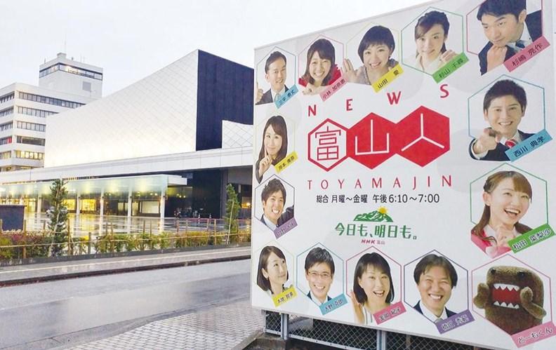 因緊密都市事業恢復生氣的富山市中心。