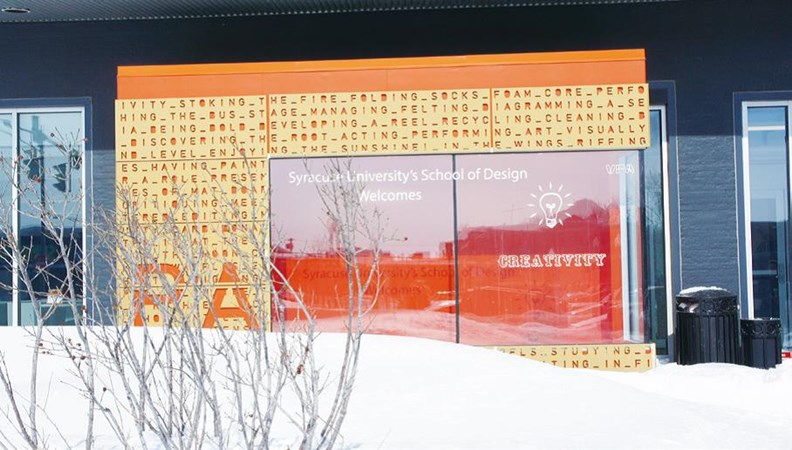 搬到市區的學城大學設計學院。