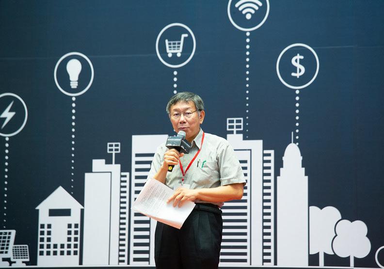 台北市長柯文哲出席2020台北永續未來願景論壇。