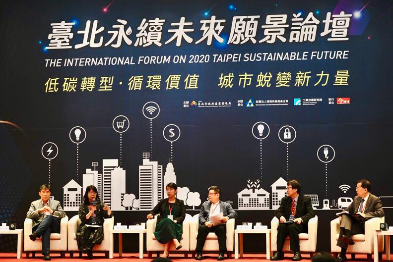 主婦聯盟環保基金會董事長鄭秀娟(左二)對公有屋頂太陽光電政策提出針砭。圖片取自台北市政府